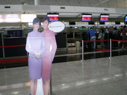 香港2012.12香港空港チェックインカウンター