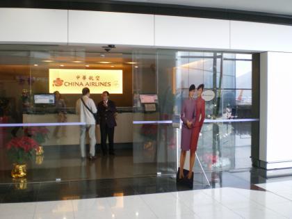 香港2012.12香港空港チャイナエアラインラウンジ入口