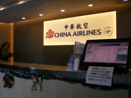 香港2012.12香港空港チャイナエアラインラウンジ受付