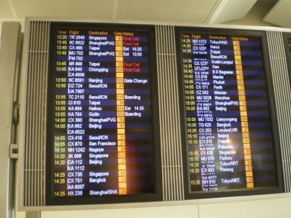香港2012.12香港空港出発案内