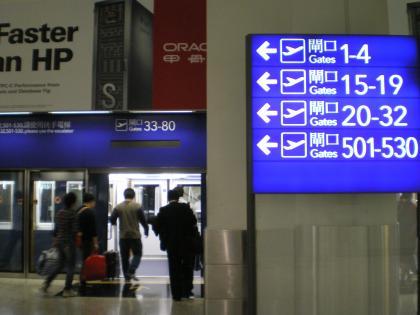香港2012.12香港空港出発ゲートへ4