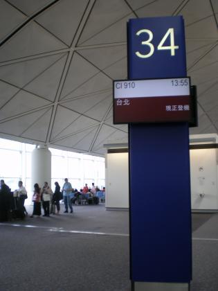 香港2012.12香港空港出発ゲート