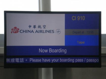 香港2012.12香港空港搭乗ゲート案内