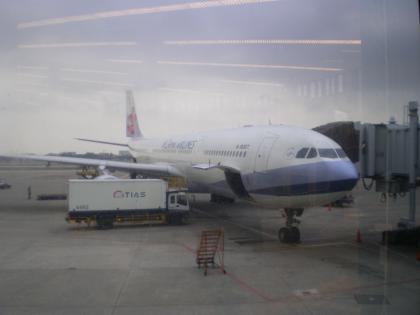 香港2012.12乗継台北空港到着