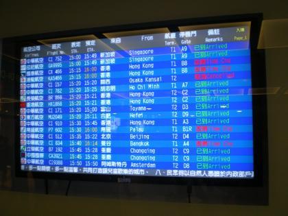 香港2012.12台北桃園空港乗継案内