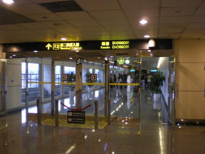 香港2012.12台北桃園空港乗継1