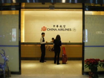 香港2012.12台北桃園空港チャイナエアラインラウンジ入口2