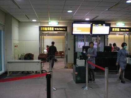 香港2012.12台北桃園空港乗継便搭乗