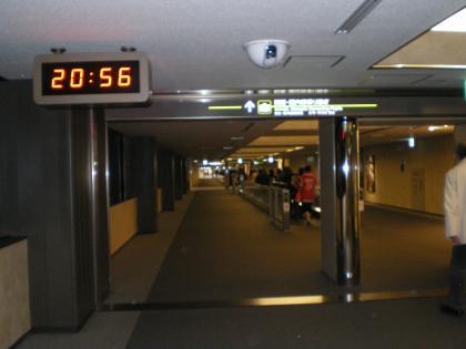 香港2012.12成田到着