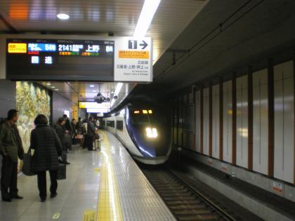 香港2012.12成田空港2ビル駅スカイライナー