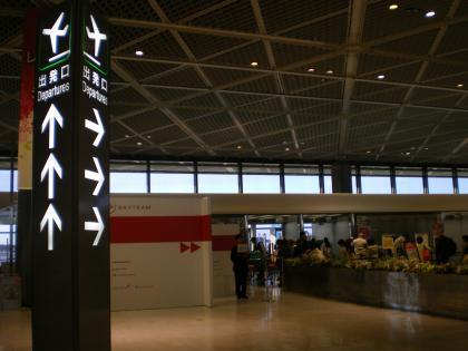 シンガポール2013.1成田空港出発口