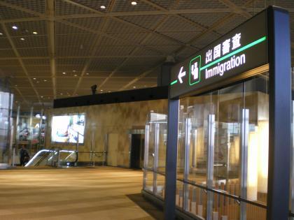 シンガポール2013.1成田空港出国審査前
