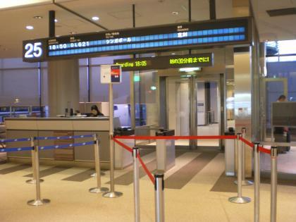 シンガポール2013.1成田搭乗ゲート