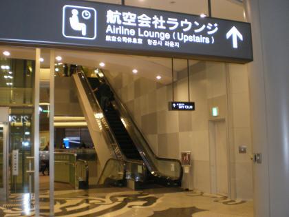 シンガポール2013.1成田デルタ航空ラウンジエスカレータ