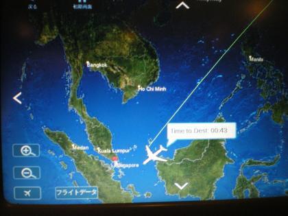 シンガポール2013.1到着モニター
