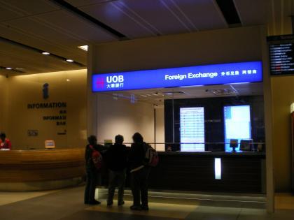 シンガポール2013.1チャンギ空港両替観光案内所