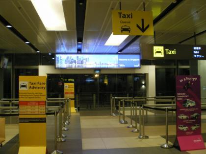 シンガポール2013.1チャンギ空港タクシー乗場
