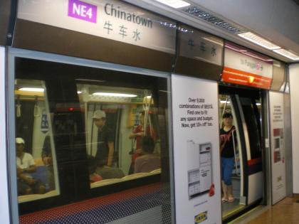 シンガポール2013.1地下鉄チャイナタウン駅