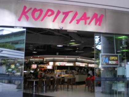 シンガポール2013.1ブラスバザーフードコート・コピティアム