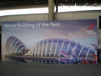 シンガポール2013.1ガーデンバイザベイドーム全景