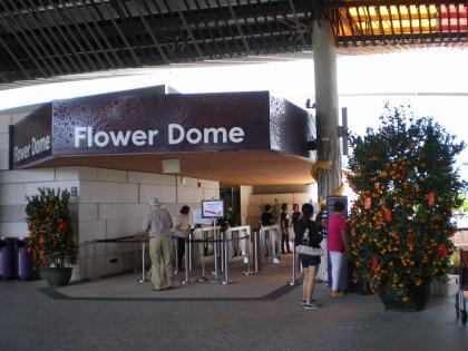 シンガポール2013.1フラワードーム入口