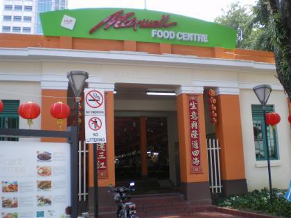 シンガポール2013.1マックスウェルフードコート
