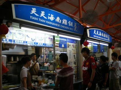 シンガポール2013.1天天チキンライス店