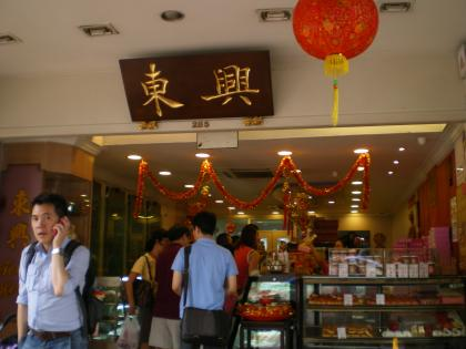 シンガポール2013.1菓子店東興