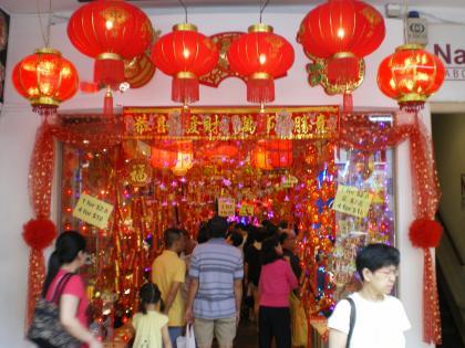 シンガポール2013.1チャイナタウン店舗1