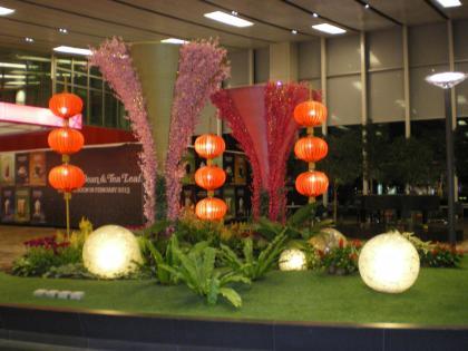 シンガポール2013.1チャンギ空港第1ターミナル植栽2