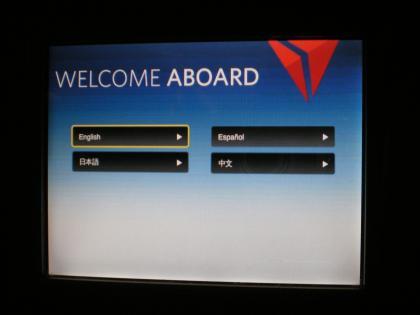 シンガポール2013.1デルタ航空機内