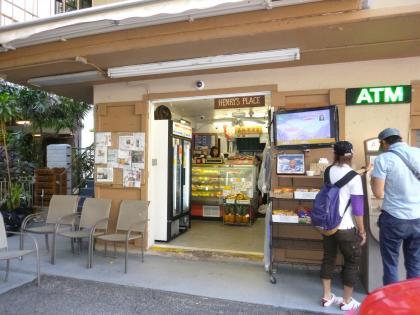 ハワイ2013.7ワイキキ高橋果物店店舗