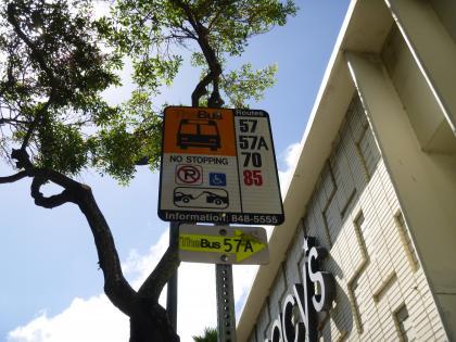 ハワイ2013.7カイルアバス停