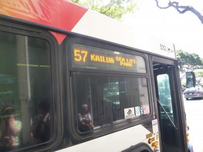 ハワイ2013.7カイルア行き57系統バス