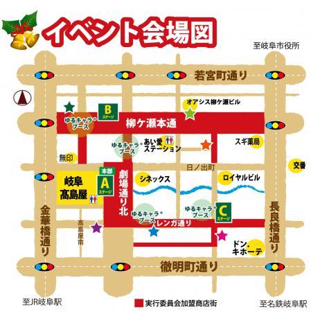 ゆるクリ2012会場図