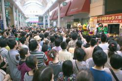 柳ケ瀬123周年記念イベント全国ゆるキャラ大集合