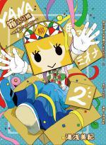 hyoushi2_20121225215558.jpg