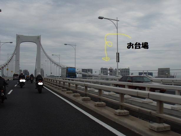 1001_4.jpg