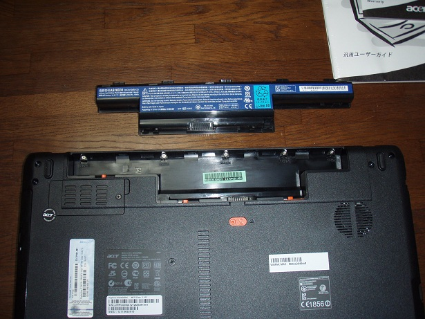acer_as5750  (4)