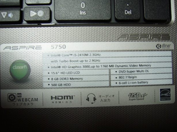 acer_as5750  (8)