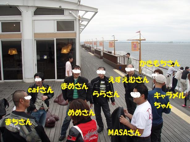 h2_1.jpg