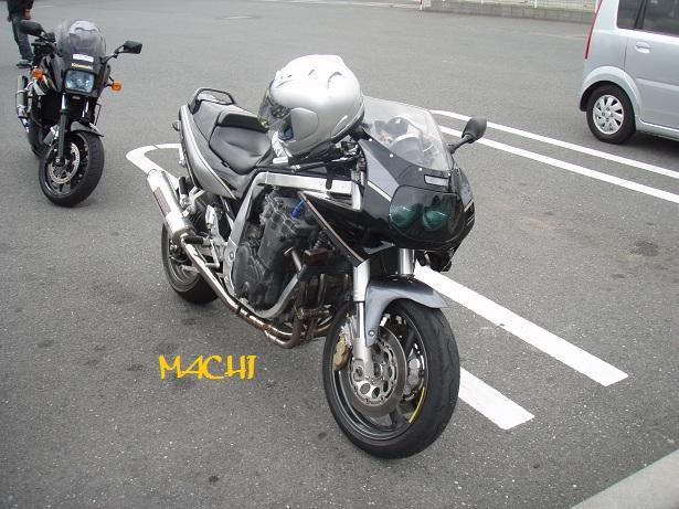 s_machi.jpg