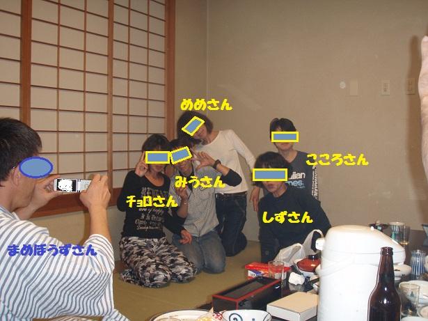 utage_2.jpg