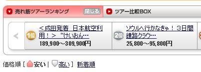 1_20111107162520.jpg