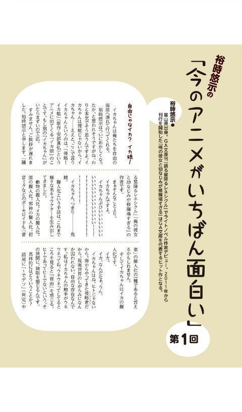 1_20120112221227.jpg