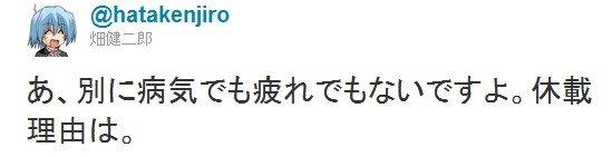 2_20120110123935.jpg