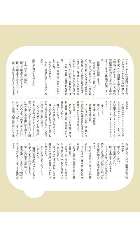 2_20120112221226.jpg