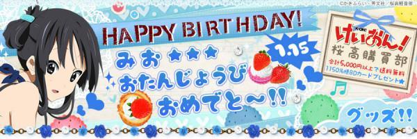 goods_20120115002148.jpg