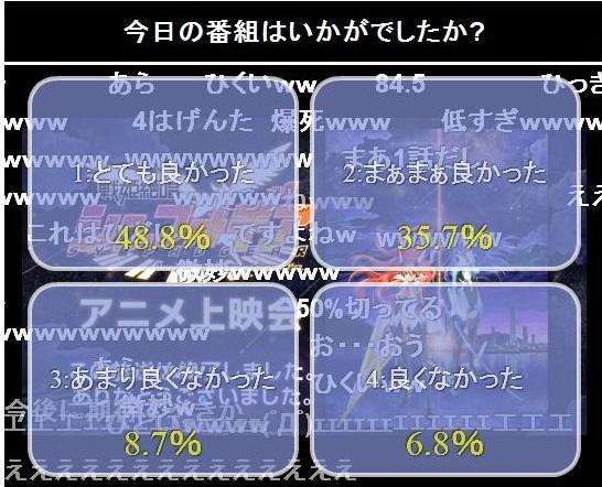 i_20120112004410.jpg