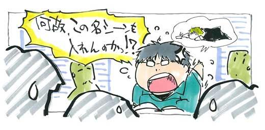 itagaki249_1.jpg